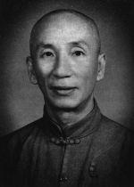 Großmeister Yip Man